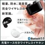 Bluetooth ����ۥ� �����磻��쥹����ۥ� ���ݡ��� iPhone �ⲻ�� �ɿ� ���ť������� ��ư �֥롼�ȥ����� ���˥� ����ۥ�ޥ���