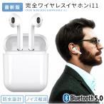 bluetooth ����ۥ� �磻��쥹����ۥ� ξ�� �Ҽ� �ɿ� ���ݡ��� ���˥� �֥롼�ȥ����� iPhone 7 8 X XS android �ⲻ�� ���ť������դ�