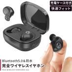 bluetooth 5.0 ����ۥ� �磻��쥹����ۥ� ξ�� IPX7 ���� �ɿ� ���ݡ��� ���˥� iPhone 7 8 X XS android �ⲻ�� ���ť������դ�