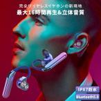 Bluetooth5.0 ワイヤレスイヤホン Bluetooth IPX7防水 ランニング イヤホンマイク 両耳 スポーツ iPhone Android対応 高音質 運動 ブルートゥース5.0の画像