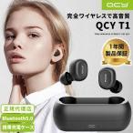 QCY T1 �磻��쥹����ۥ� Bluetooth 5.0 �����磻��쥹 ����ۥ� �֥롼�ȥ���������ۥ� �ⲻ�� �ޥ����դ� ξ�� �Ҽ� AAC�б� iPhone Android�б�