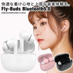 ワイヤレスイヤホン Bluetooth 5.0 iPhone 防水 片耳 両耳 2WAY マイク スポーツ ランニング ブルートゥース ヘッドセット