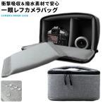 一眼レフカメラバッグ ソフトクッションボックス カメラケース インナーカメラバッグ 一眼レフケース レンズバッグ インナーバック カメラ女子 ミラーレス
