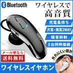 ����ۥ� Bluetooth iPhone ����ɥ��� ���ޥ� �б� �Ҽ� ξ�� �ⲻ�� bluetooth ����ۥ� �磻��쥹 ����ۥ� ���˥� ���ݡ��� ���� ����
