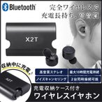 Bluetooth ����ۥ� �ⲻ�� �磻��쥹 ����ե��� ���ťܥå����դ� ξ�� �Ҽ� ���ݡ��� ���˥�  iPhone android �б� ���� ��ũ
