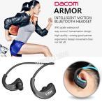 Dacom Armor Sports Buletooth Headset ワイヤレス イヤホン ブルートゥースイヤホン Bluetooth 4.1 ワイヤレスステレオヘッドセット