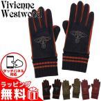 ヴィヴィアンウエストウッド Vivienne Westwood レディース 手袋 スタッズORB 手袋 9151VW518