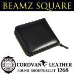 二つ折り財布 本革 メンズ 財布 馬革コードバン ROUND Fastener 短財布 ギフト プレゼント