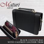 セカンドバッグ 取り出しやすいのが特徴 Maturi 牛革×ナイロン セカンドバッグ 黒 クリスマス ギフト