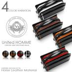 セカンドバッグ United HOMME ホースハイド×クロスラインダブルファスナーBOXセカンドバッグ クリスマス ギフト