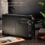 セカンドバッグ United HOMME-President- コードバン×ピッグスキン高級セカンドバッグ ギフト プレゼント