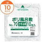 ポリ風呂敷 / ポリ風呂敷 かすみ草 #70 10枚入
