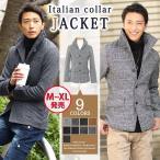 ジャケット メンズ イタリアンカラー グレンチェック グレンチェックデザインイタリアンカラージャケット