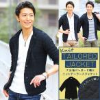 メンズ ジャケット カジュアル カジュアルジャケット 7分袖ジャガード織りニットテーラードジャケット