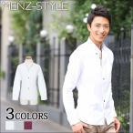 【送料無料】メンズ シャツ 長袖 ボタンダウン 日本製 モノトーングラデーションステッチオックスシャツ