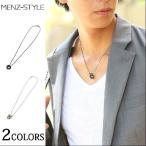 ネックレス メンズ アクセサリー リングデザイン3連ネックレス