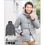 ダウン メンズ ジャケット ダウンジャケット おしゃれ 20代 30代 40代 50代 メンズスタイル menz-style 大きいサイズ