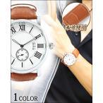 腕時計 メンズ 時計 本革 本革 リアルレザー ベルトシンプルデザインウォッチ