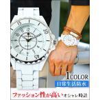 時計 メンズ 腕時計 カジュアル ウォッチ ステンレス 合金 夏 べゼルデザインウォッチ