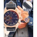 腕時計 時計 メンズ 本革 本革ベルト フェイククロノグラフ本革ベルトデザインウォッチ