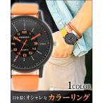 腕時計 メンズ 時計 カラーベルト レザー ウォッチ PUレザーカラーベルトウォッチ