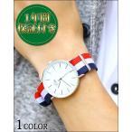 時計 メンズ 腕時計 トリコロールデザインナイロンベルトウォッチ