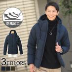 ショッピング中綿 中綿ジャケット メンズ 防風 美シルエット 中綿 アウター ジャケット おしゃれ 20代 30代 40代 50代 メンズスタイル menz-style 大きいサイズ