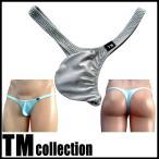 メンズ YKS もっこりスタイル スーパーローライズ Tバック (036725) TMコレクション Tフロント 極小