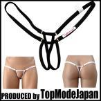 ユニセックス 2LINE ストリング マイクロビキニ(11028)トップモードジャパン