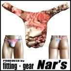 Nar's/ナルズ メンズビキニ フラワーアイボリー柄 Tバック Mens Thong Bikini Flower 1610
