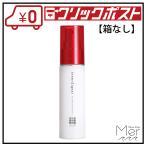 インナーシグナル リジュブネイトエキス 30ml【箱無】