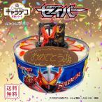 《仮面ライダーセイバー》キャラデコ お祝い ケーキ イチゴ 5号