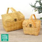 ウッドチップ製ミニお道具箱 XS&XXS<br> かご バスケット ふた付き 裁縫箱 北欧雑貨 小物入れ