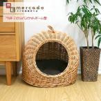 ペット ハウスバスケット:ドーム型  ペット ベッド ドーム ペットハウス ペット ゲージ 猫 ちぐら キャットハウス 室内用 かご 収納 バスケット