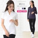 ショッピングカットソー カットソー 襟付き シャツ 女性 レディース 長袖 7分袖 タイト 伸縮性 Vライン
