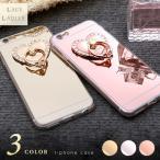 iPhone7ケース ハート リング付き スマホリング ミラー カバー スマホケース iPhone6 iPhone6Plus iPhone7 iPhone7Plus レディース