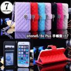 iphone6s ケース 手帳型 Iphone6 plusケース チェーン ストラップ付き 高品質 キルティングノーブランド 窓 アイフォン6s ケース