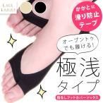 指なし 脱げない ずれない 浅型 ソックス 極浅 靴下 丈夫 パンプス オープントゥ 滑り止め レディース