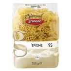 パスタ グラノーロ pasta granoro #95 スピーゲ 500g