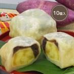 白いきなり団子(10個入り)熊本  土産  和菓子 長寿庵 内祝い お供え お取り寄せ スイーツ 銘菓 ギフト お彼岸 母の日 父の日 さつまいも