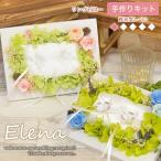 merci-la-fleur_ebwpk-0126