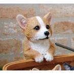 コーギーのモコ チアフルフレンズ フレンチブルドック 犬 いぬ イヌ dog ドッグ ドック 置物 小物 オブジェ