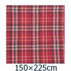 チェック マルチカバ レッド 225×150cm フリークロス 長方形 コットン ソファ ソファーカバー エスニック ベッドカバー こたつ インド綿 綿