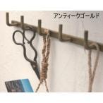 アンティーク風 アイアンウォールフック 5連 アンティークゴールド ブラック フック 壁掛け
