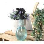 霧吹き レミュー スプレーボトル L'eau Spray Bottle  スプレー キリフキ アンティーク風 観葉植物 ガーデニング グラススプレー おしゃれ