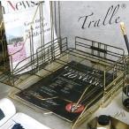 トロール ドキュメントトレイ アンティークゴールド ゴールド ピンクゴールド Tralle トレー トレイ ブックスタンド ファイルストレージ アンテ