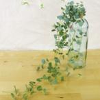 インテリアグリーン 人工観葉植物 フェイクグリーン 造花