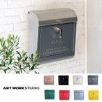 持ち手部分にロゴあり   Mail box ポスト アートワークスタジオ 全8色 Mail Box ポスト 郵便受け メールボックス