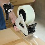 ガムテープ パッキングテープ ガン ダルトン DULTON ブラック グレー H20-0137 テープディスペンサー おしゃれ デザイン テープ台 テープカッター