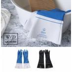 W/D ラバーグローブ ブルー ブラック ゴム手袋 ロング 厚手 キッチングローブ 長い 食器洗い 手荒れ防止 掃除 家事 洗車 かわいい